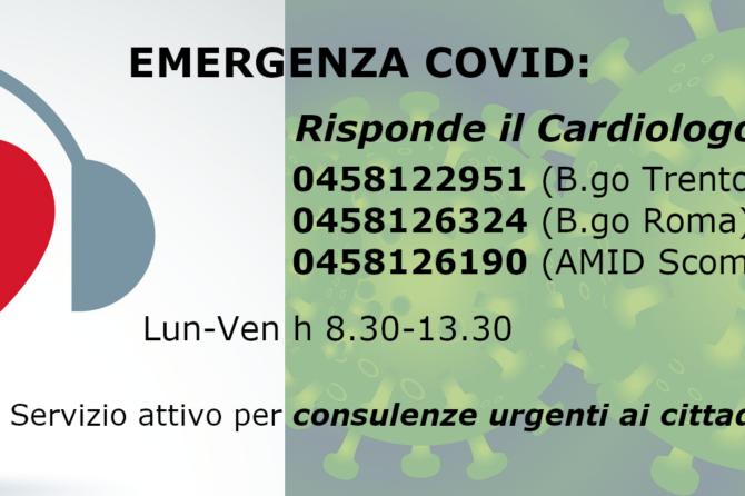 """Call Center Cardiologico """"Emergenza COVID"""""""